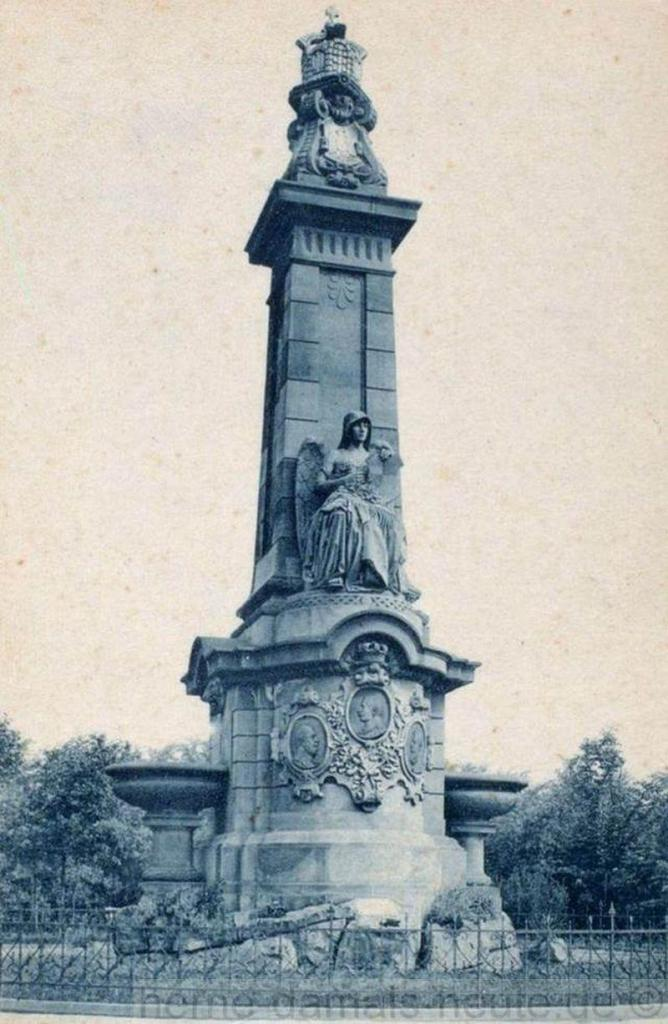 Drei-Kaiser-Brunnen im Wanner Stadtgarten, 1901, Foto Stadtarchiv Herne